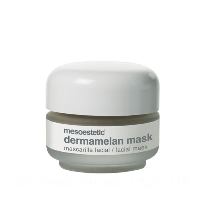 Маска Дермамелан Mesoestetic Dermamelan Mask