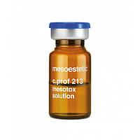 Ботулопептид Mesoestetic c.prof 213 Mesotox solution