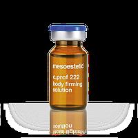 Укрепляющий коктейль для тела Mesoestetic c.prof 222 Body Firming Solution
