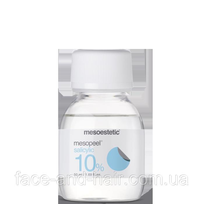 Салициловый пилинг Mesoestetic Mesopeel Salicylic Peel AS 10%