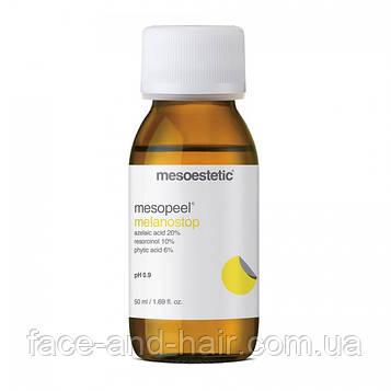Пилинг Меланостоп Mesoestetic Mesopeel Melanostop 50мл
