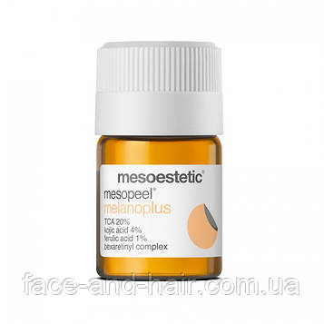 Пилинг Меланоплюс Mesoestetic Mesopeel Melanoplus 5мл