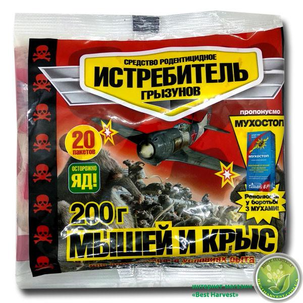 Родентицид «Истребитель» тесто 200 г (от крыс и мышей), оригинал