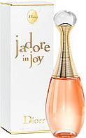 🎁Женские духи - Christ. D. J`adore In Joy (edp 100 ml реплика) | духи, парфюм, парфюмерия интернет магазин, мужской парфюм, женские духи, мужские