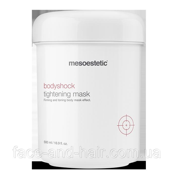 Маска с лифтинговым эффектом Mesoestetic Bodyshock Tightening Mask