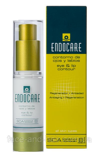 Регенерирующий омолаживающий крем-контур для глаз и губ Cantabria Endocare Eye and Lip Contour 15 мл