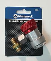 Муфта быстросъемная высокого давления НР Mastercool (США)