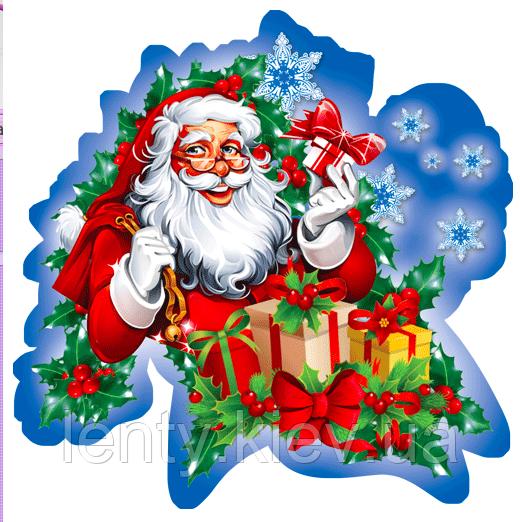 """Вырубка малая """"Дед Мороз"""""""