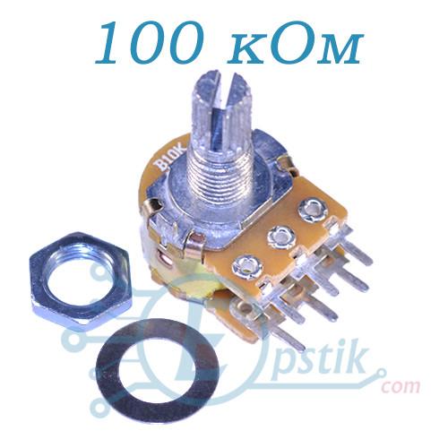 Резистор переменный, 100 кОм, WH148, (короткий шток)