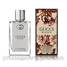 Женский тестер  Gucci Bloom (гучи блум) 60 мл (реплика)