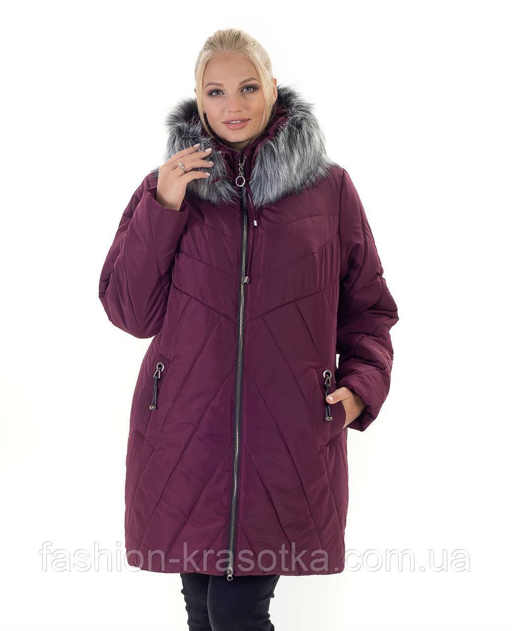 Купить женскую зимнюю куртку с искусственным мехом,размеры:56-70.