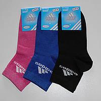 Женские носки Adidas - 7.00 грн./пара (яркое ассорти), фото 1