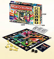 Настольная игра Монополия: Завладей мировыми топ брендами