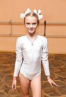 Купальник гимнастический дл занятия танцами и гимнастикой