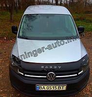 Мухобойка, дефлектор капота Volkswagen Caddy 2015- (VT52)
