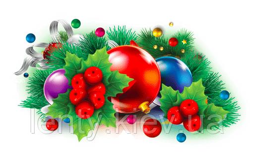 """Вырубка малая """"Новогодняя композиция шары"""""""
