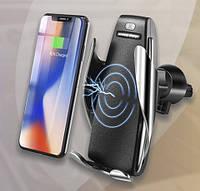 Держатель для телефона с беспроводной зарядкой Cosmo Plus
