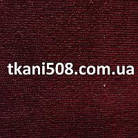 Ткань   Трехнитка футер  (на флисе) МАРСАЛА