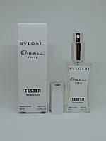 🎁Женские духи Тестер - Bvlgari Omnia Coral - 60 мл реплика | духи, парфюм, парфюмерия интернет магазин, мужской парфюм, женские духи, мужские духи,