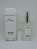 🎁Женские духи Тестер - Nina Ricci Nina - 60 мл реплика | духи, парфюм, парфюмерия интернет магазин, мужской парфюм, женские духи, мужские духи, духи