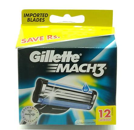 Сменные картриджы для станка Gillete Mach 3 12шт (KGM312), фото 2
