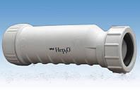 Сифон с сухим гидрозатвором 11/4-32 Hepvo BV1WH, фото 1