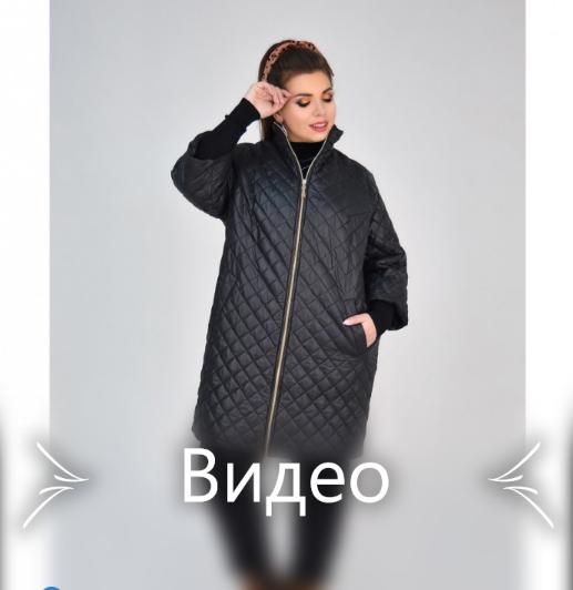 Куртка прямого кроя №1853-1-черный