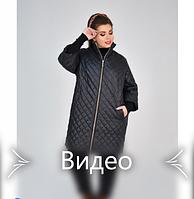 Куртка прямого кроя №1853-1-черный, фото 1