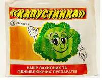 Инсектицид-фунгицид  Капустинка Еко/50г