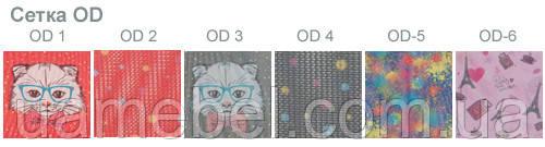 Сітка OD 6
