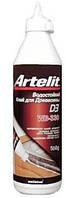 Клей для дерева водостойкий Artelit WB-330 (0,5кг)