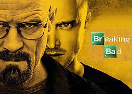 Плакат Breaking Bad