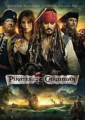 Плакат Pirates of the Caribbean
