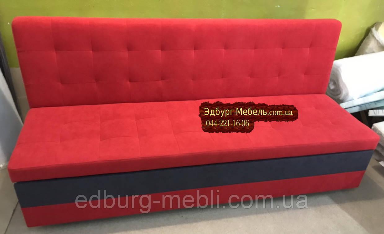 Диван Квадро з ящиком і спальним місцем 1900х650х900мм
