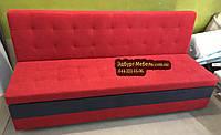 Диван Квадро з ящиком і спальним місцем 1900х650х900мм, фото 1