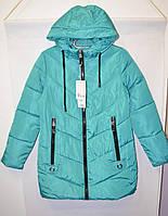 Женская зимняя куртка /длинная