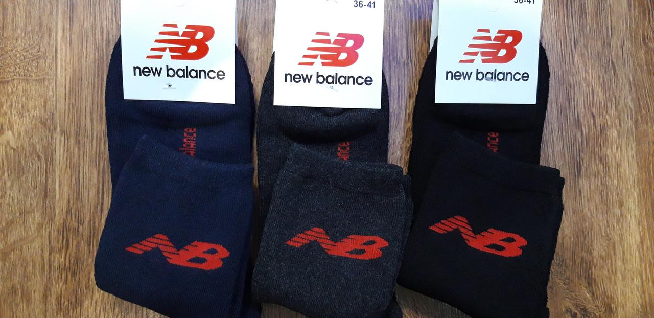 """Жіночі махрові шкарпетки""""New Balance"""" США  36-41"""