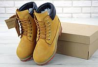 Ботинки женские Timberland  нубуковые желтые без меха тимберленд