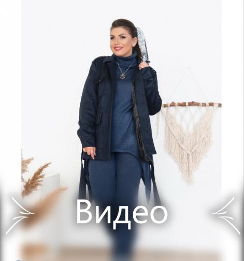 Женская стильная демисезонная куртка с двойными лацканами №705Б-синий