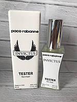 🎁Мужские духи Тестер - Paco Rabanne Invictus - 60 мл реплика   духи, парфюм, парфюмерия интернет магазин, мужской парфюм, женские духи, мужские духи,