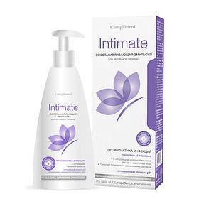 Молочная эмульсия для интимной гигиены, профилактика инфекций Intimate Compliment