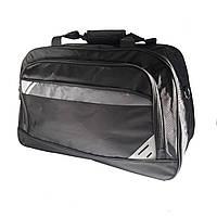 Большая дорожная сумка с плечевым ремнем TONGHS черная, фото 1