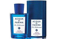 🎁Унисекс - Acqua di parma Blu Mediterraneo Mirto di Panarea 75 ml реплика | духи, парфюм, парфюмерия интернет магазин, женские духи, духи отзывы,
