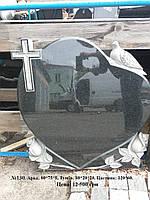 Памятник гранитный одинарный с оформлением