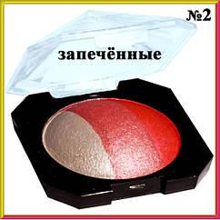 Тени для Век Laviar Запеченные Трехцветные Компактные Тон 02 Белые Розовые