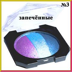 Тени для Век Laviar Запеченные Трехцветные Компактные Тон 03 Голубые Синие Сиреневые