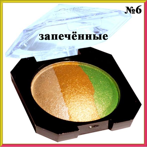 Тени для Век Laviar Запеченные Трехцветные Компактные Тон 06 Песочные Золотистые Салатовые