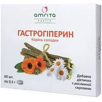Гастрогиперин- таблетки от гастрита,для снижения кислотности (60табл.,Амрита)