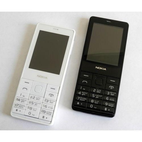 Nokia Asha 515 (2Sim. Экран 2,4) (copy)