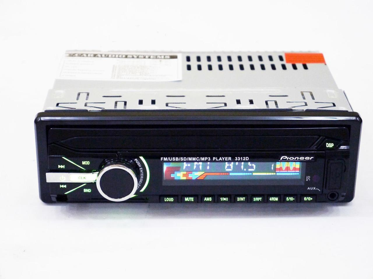 Автомагнитола Pioneer 3312D  RGB подсветка (Съёмная панель)